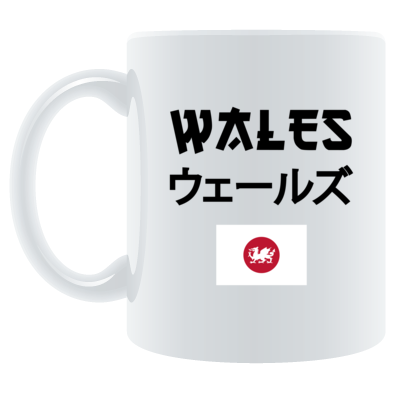 Wales Rugby World Cup Japan 2019 - Mugs