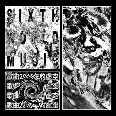 Songs from the Void (BLACK)