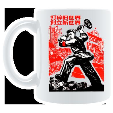 Chinese Propaganda 2