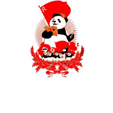 Chinese Propaganda 9