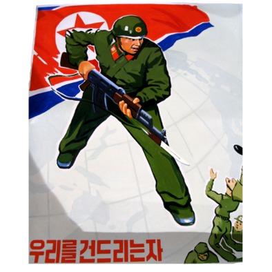 North Korean Propaganda 4>