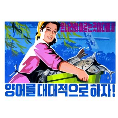North Korean Propaganda 10>