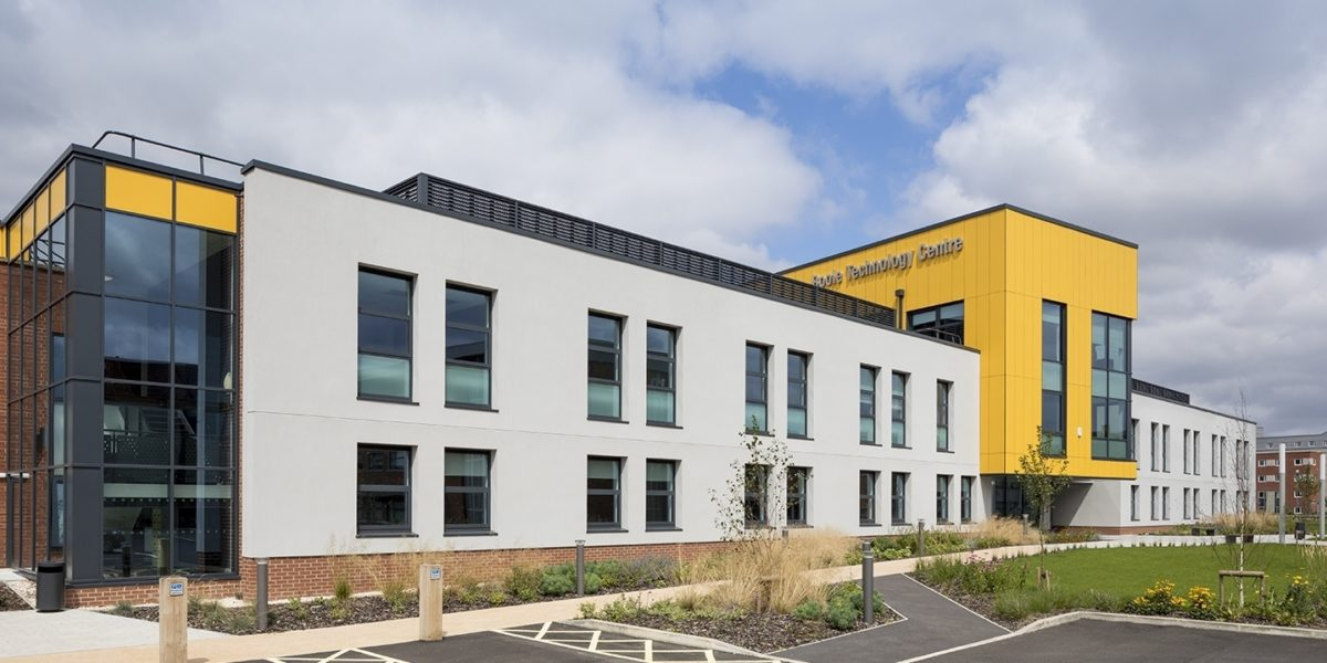 Boole technology centre