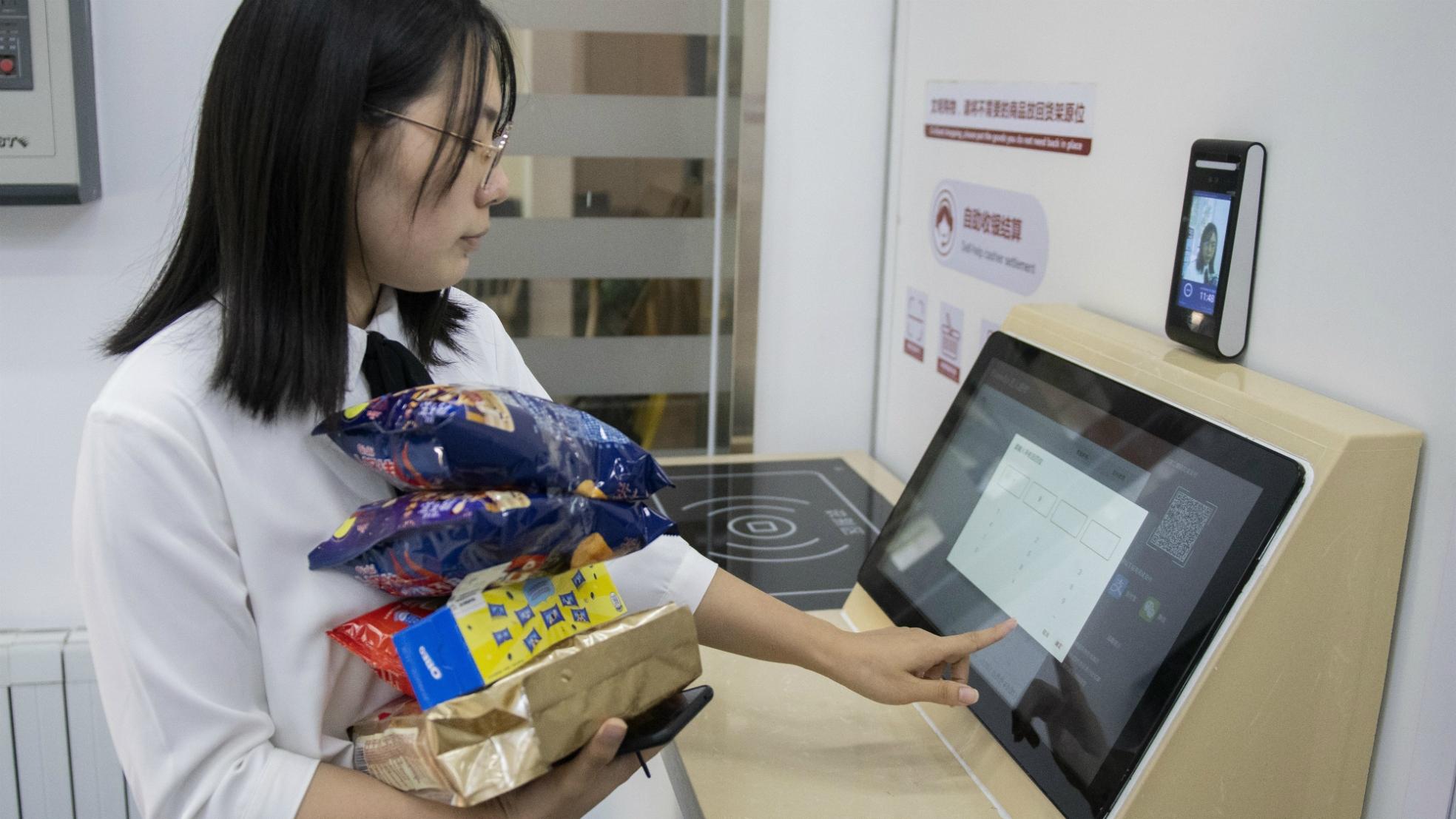 China boodschappen retail gezichtsherkenning