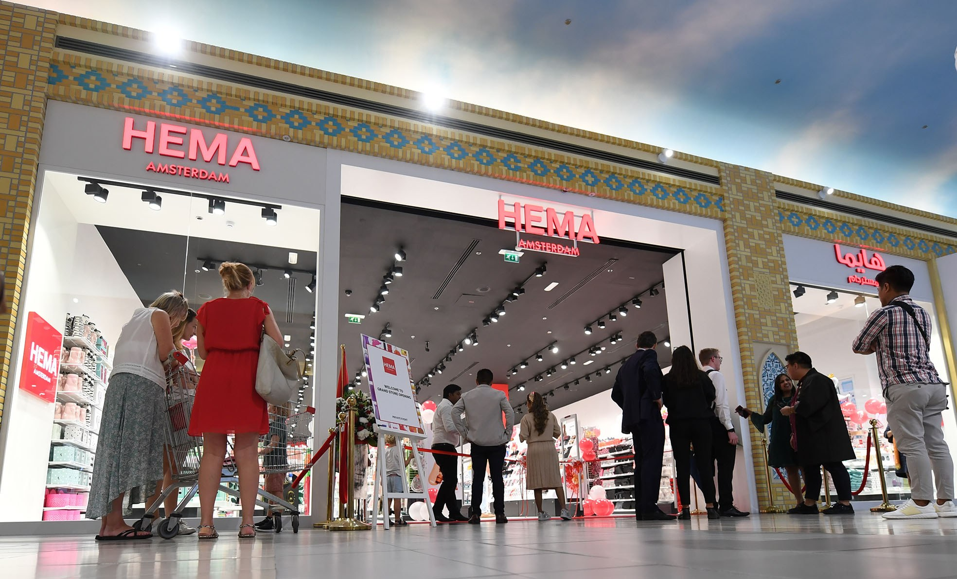 HEMA Dubai internationaal1