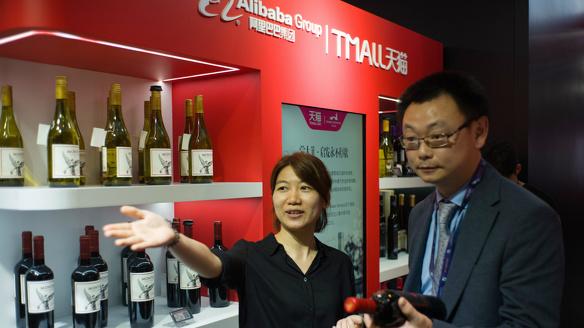 China winkelen toekomst ANP