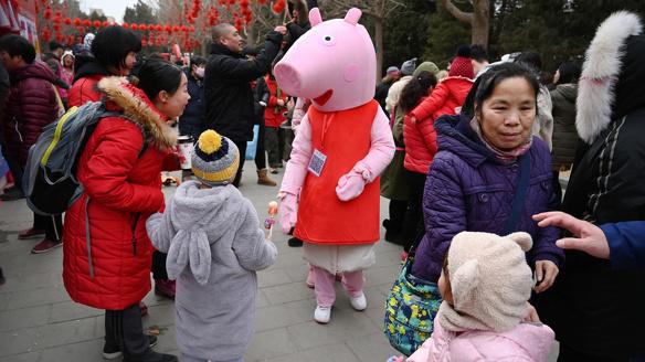 Peppa Pig China