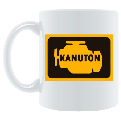 Kanuton - Check Engine Light
