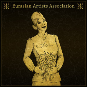 Eurasian Artists Association (EAA)