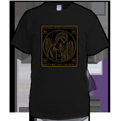 """Eurasian Artists Association """"Beauty Will Save The World"""" Men Black T-Shirt"""