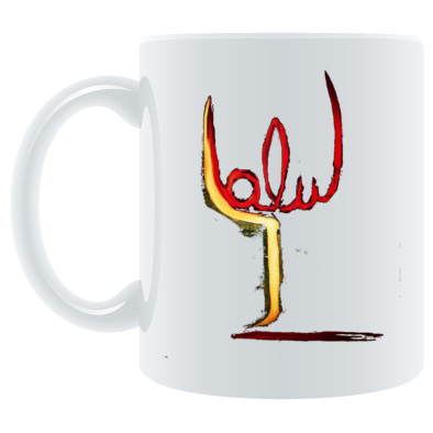 BLW logo - coffee mug
