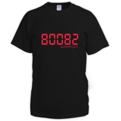 Young Pupp 8002 T-Shirt