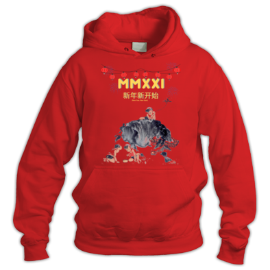 MMXXI Hoodie Year of the Ox