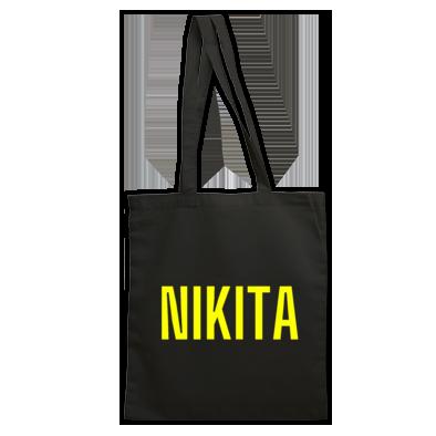 Nikita Skogen Design #190708