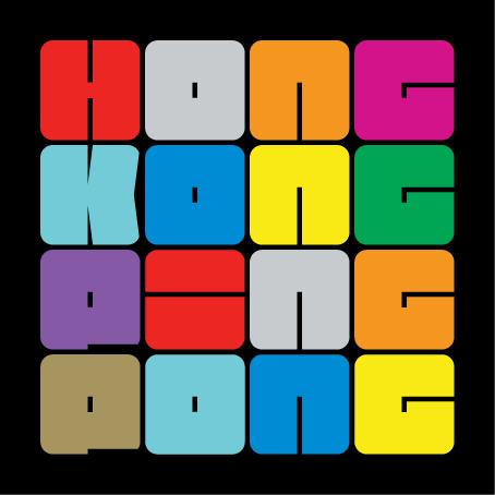 HongKongPingPong