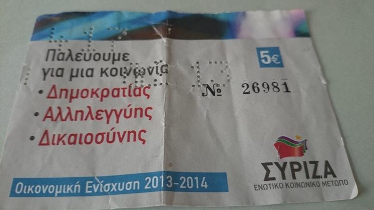 Un dels bons per ajudar a finançar Syriza / Foto: Pablo Sánchez Centellas