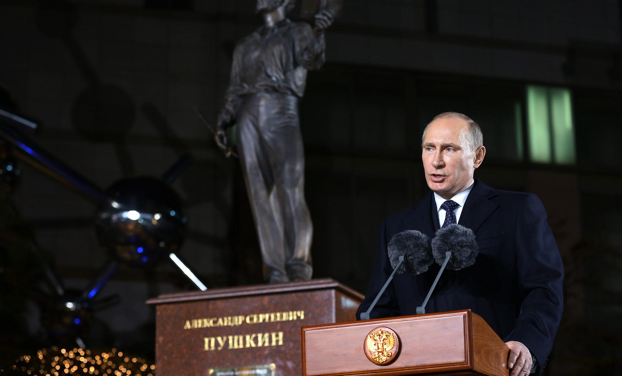 Vladimir Putin_Republic_of_Korea