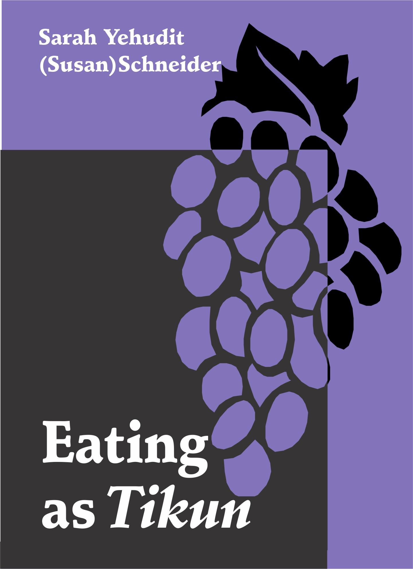 EAT_highres