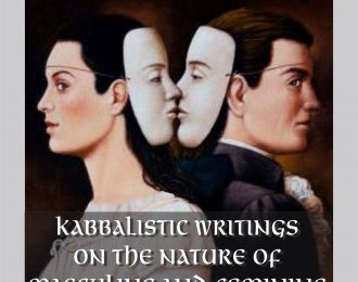 Kabbalistic Writings on Masculine & Feminine — Chapter 2: Two Great Lights