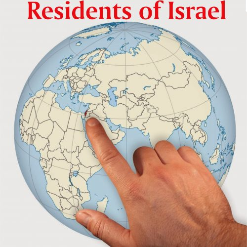 Residents of Israel