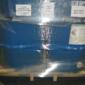 Transit 2 temperature logger monitoring chemicals during export
