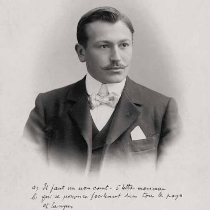 George Hewitt Portrait