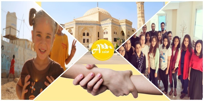 Assist - Supporting Refugees In Egypt
