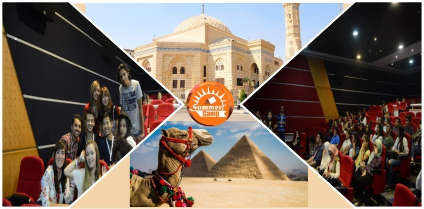 Summer Camp - Marketing In Egypt - Quality Education #4