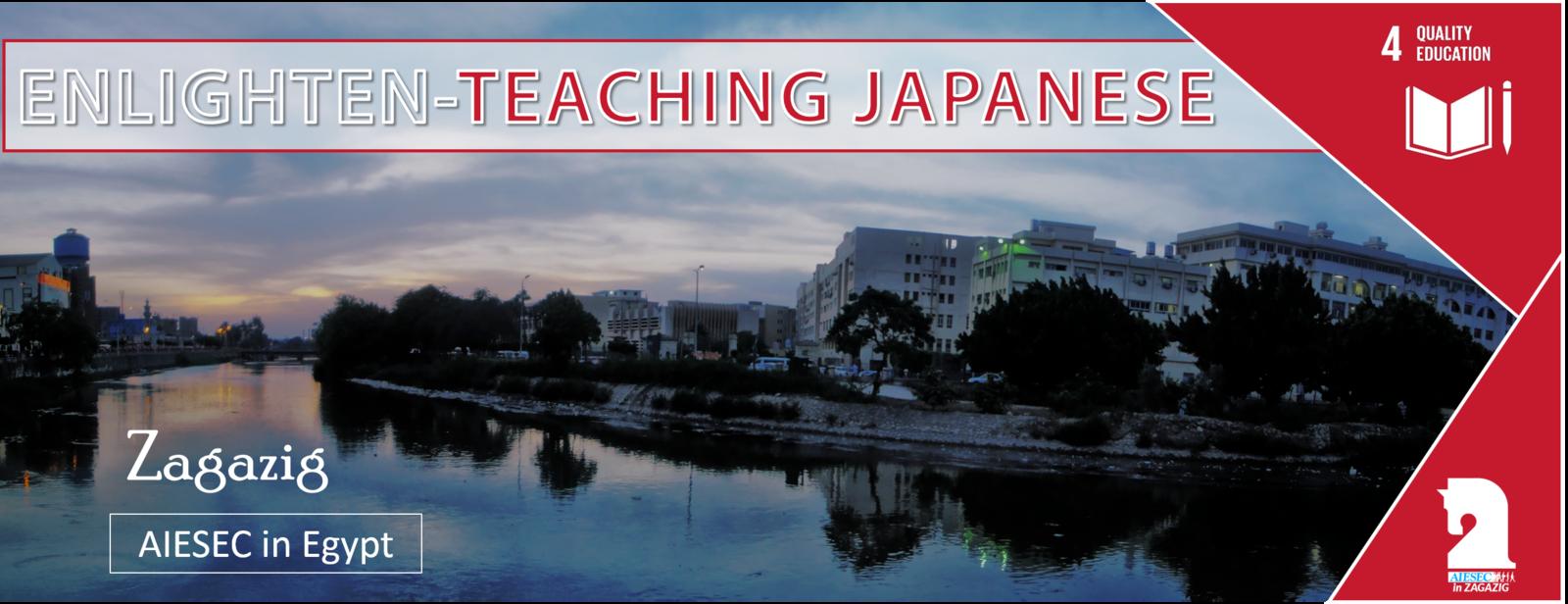 Enlighten - Teaching Japanese Opportunity in EGYPT #4