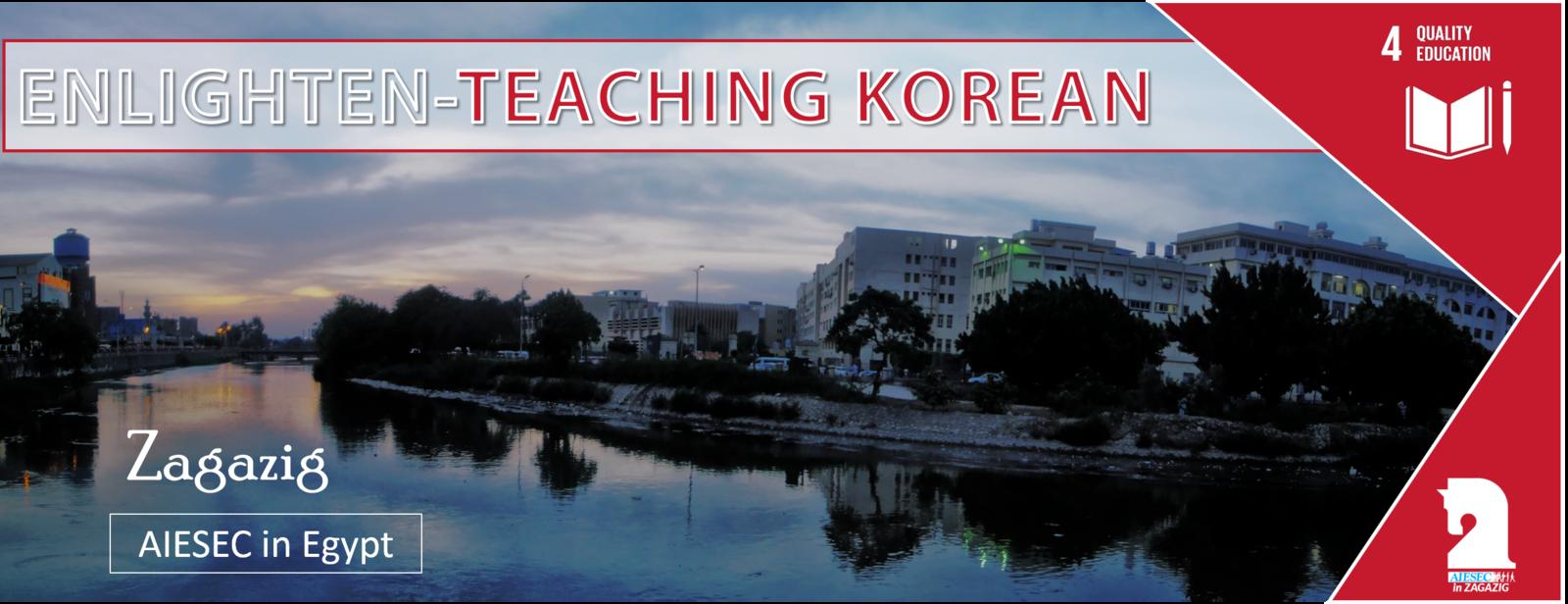 Enlighten - Teaching Korean Opportunity in EGYPT #4