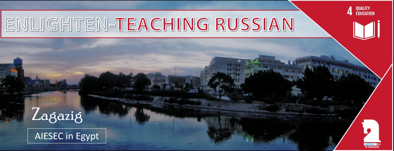 Enlighten - Teaching Russian Opportunity in EGYPT #4