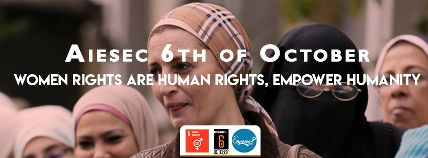 Empower - support women in Egypt - Gender Equality #5