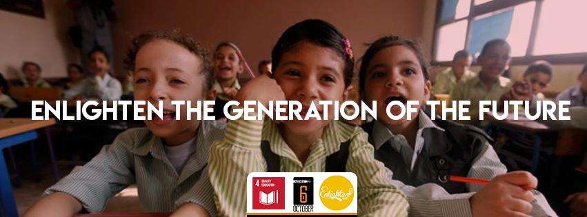 Enlighten – Teaching in Egypt - Ensure quality education