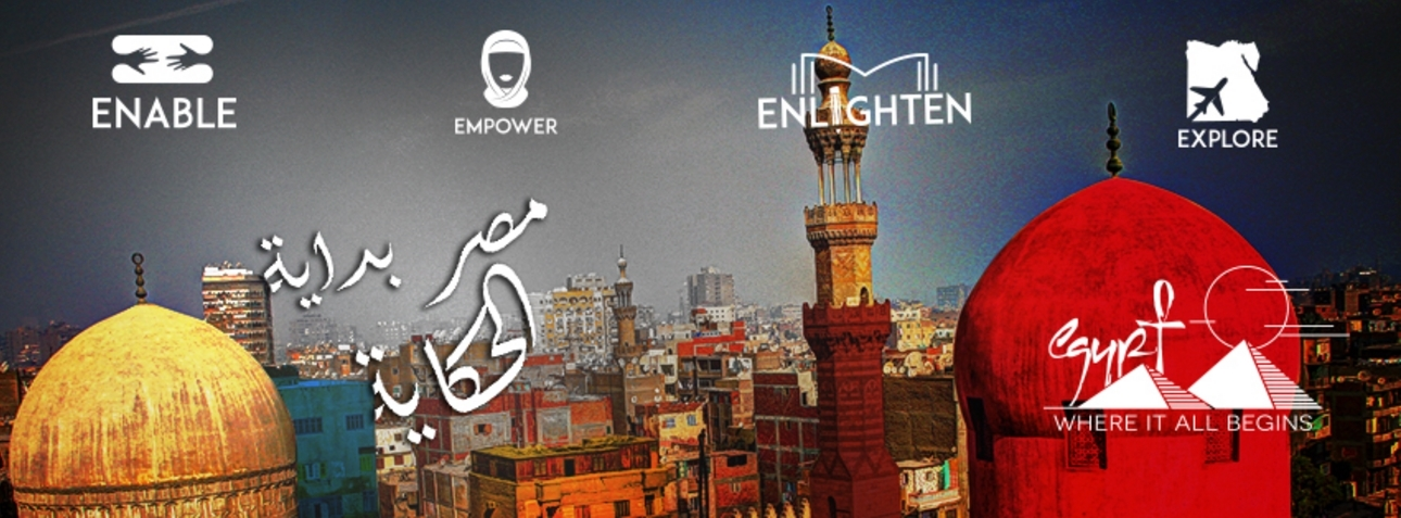 Discover The Land of Wonders - Promoting Tourism in EgyptGV