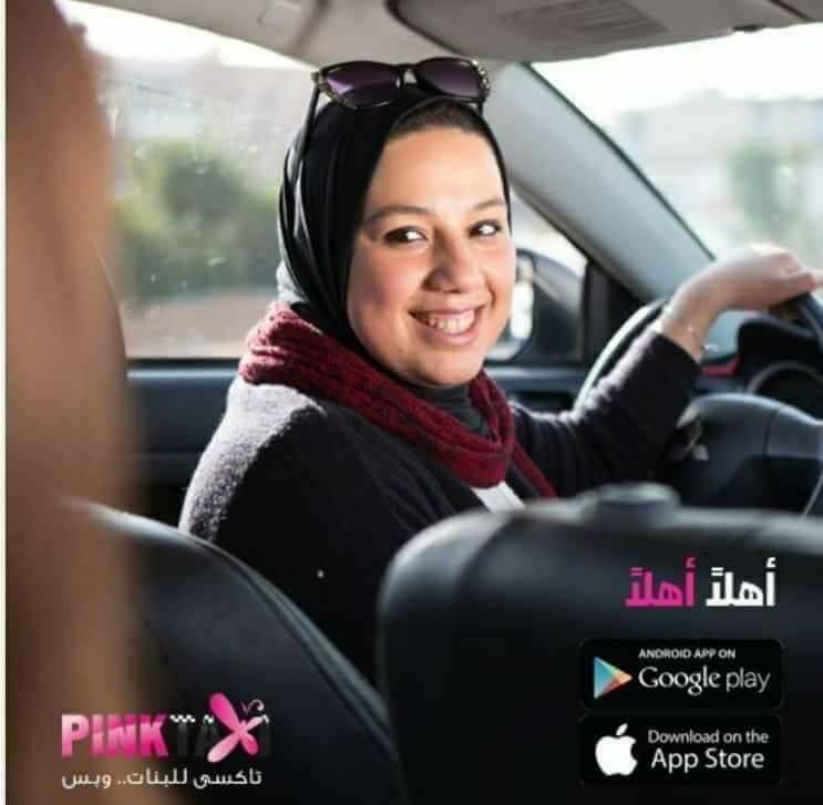 Digital Marketing at Pink Taxi Egypt Cairo
