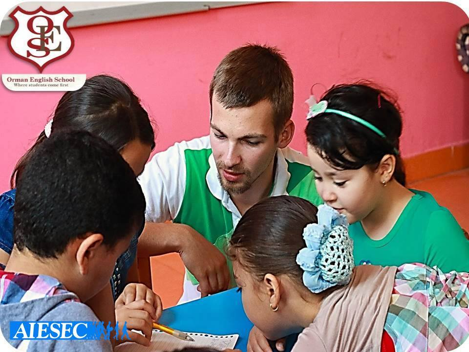 Teaching English in Egypt - Quality Education SDG #4