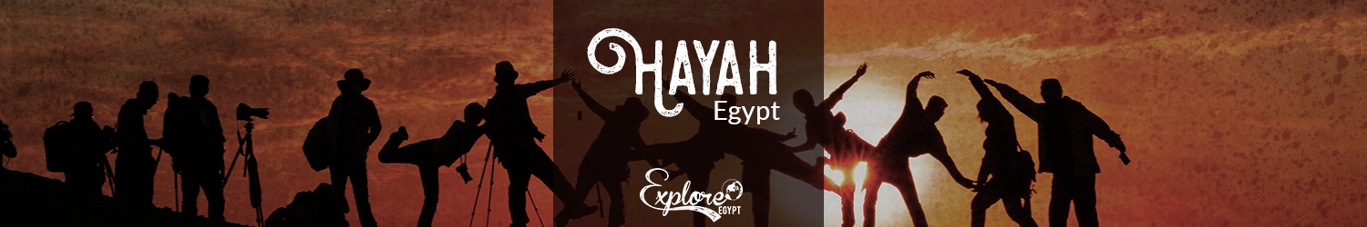 Hayah Egypt | No Poverty in Egypt #1