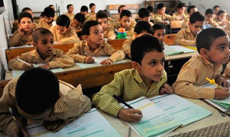 Inspire - Egypt - Quality Education