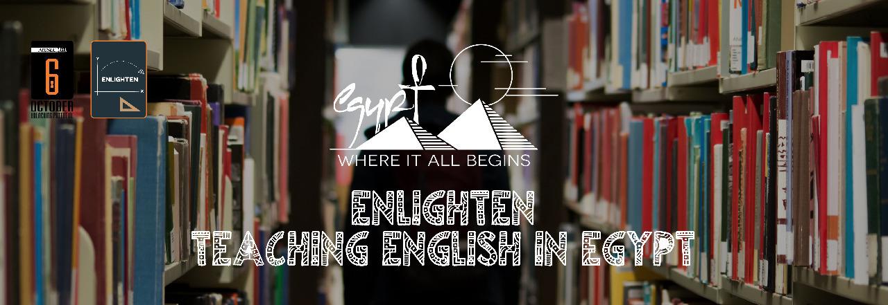 Enlighten – Teaching in Egypt
