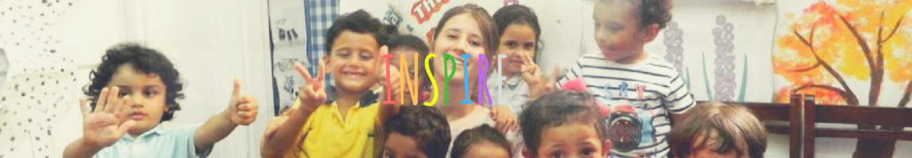 Inspire - Egypt - Quality Education
