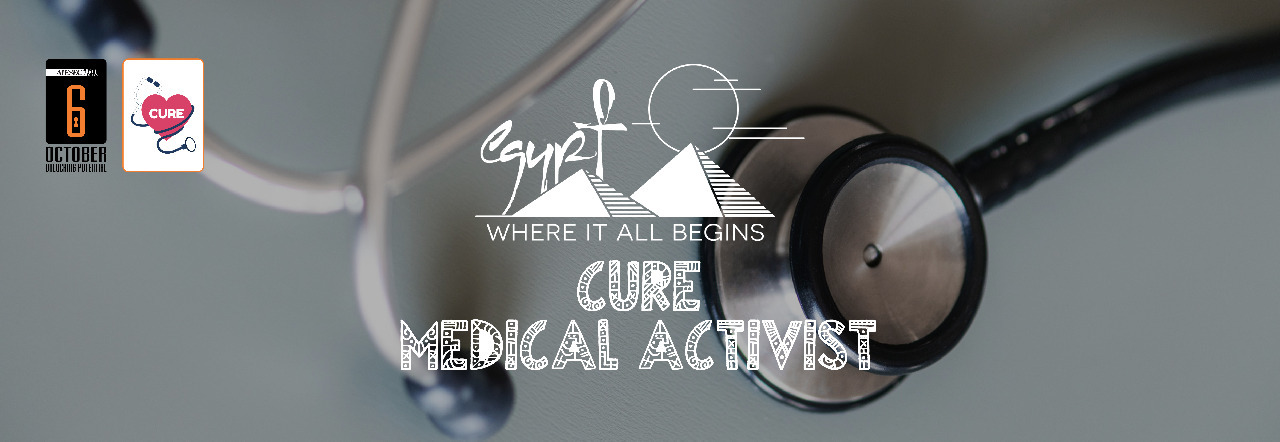 CURE- Good health and well being in Egypt #3