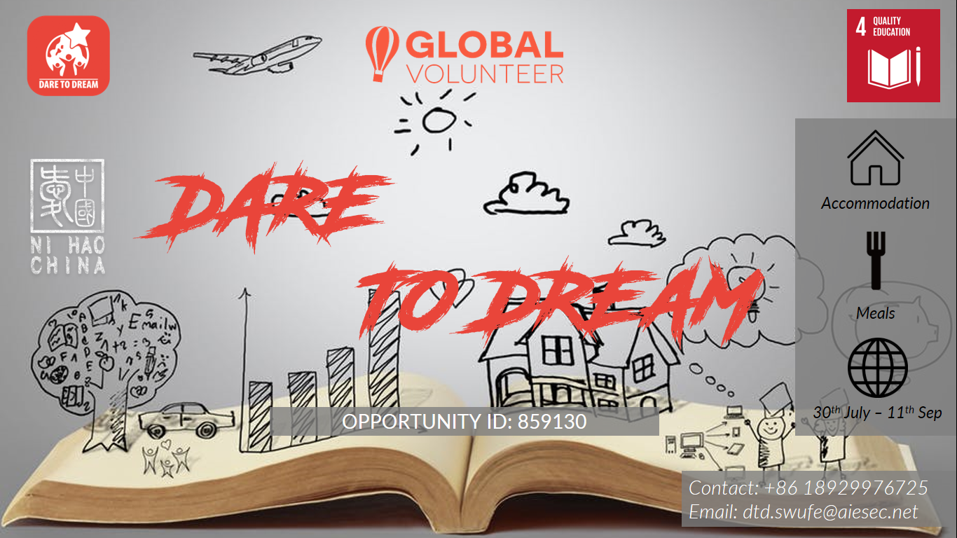 Dare to Dream 14.0- Chengdu