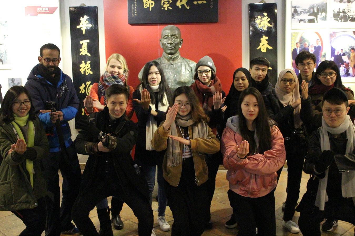 Explore China in Zhuhai 14.0