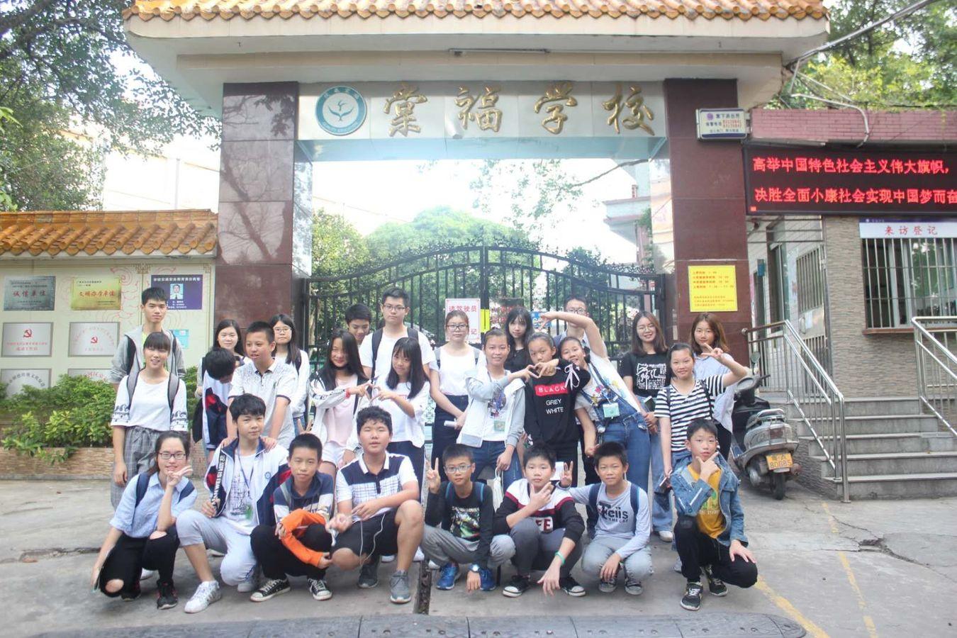 Embrace 3.0 - Helping Urban Marginal Group