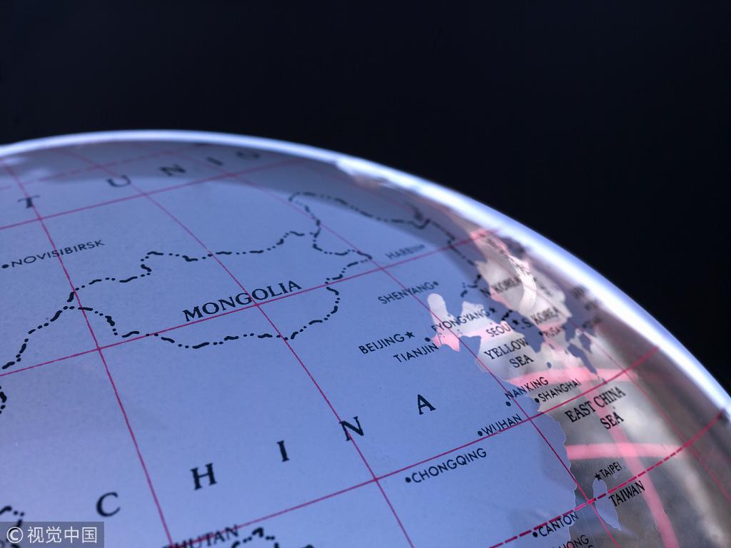 Explore China-Capturing Shanghai @ ECNU 2.0