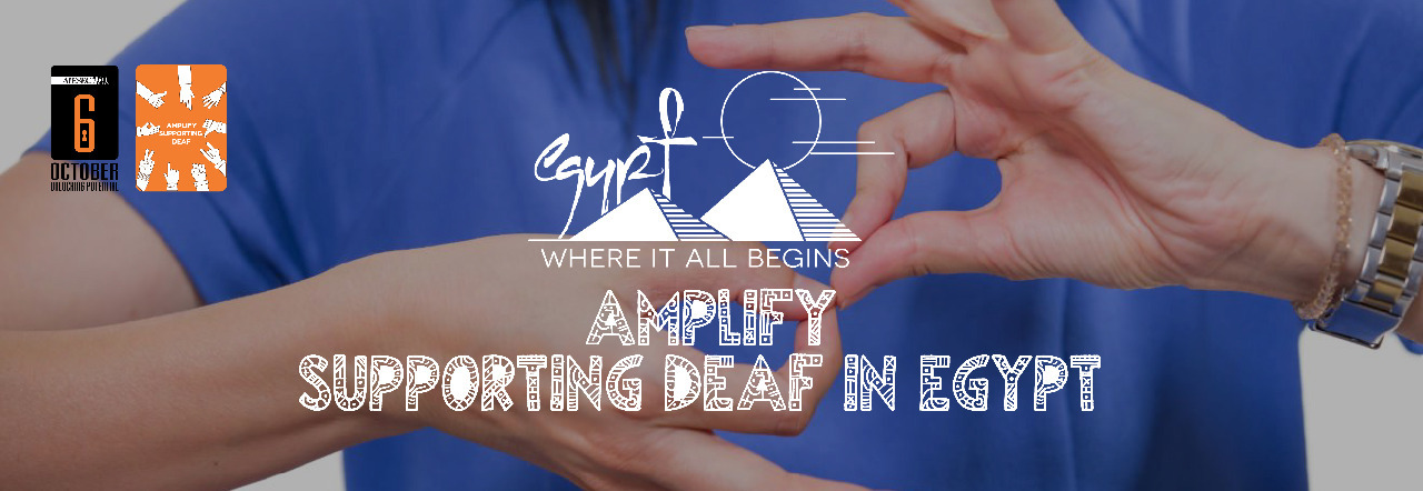 Amplify - Supporting deaf in Egypt - Reduce inequality #10