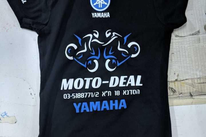 Moto Deal