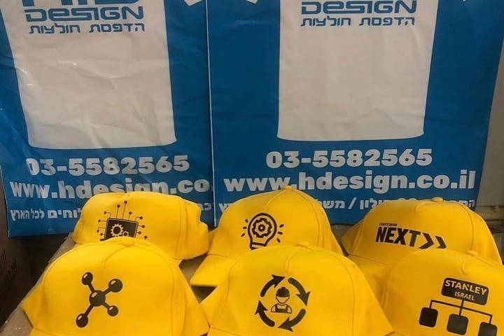 חברת סטנלי ישראל