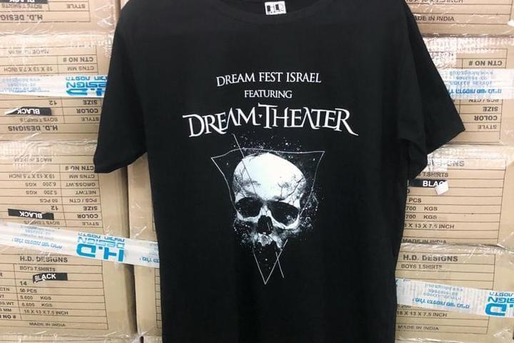 חולצות מודפסות ללהקה האגדית DreamTheater
