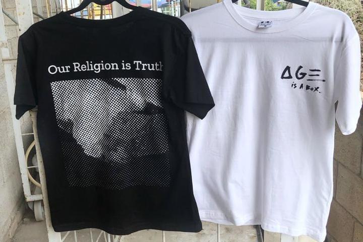 חולצות מודפסות של Age is a box